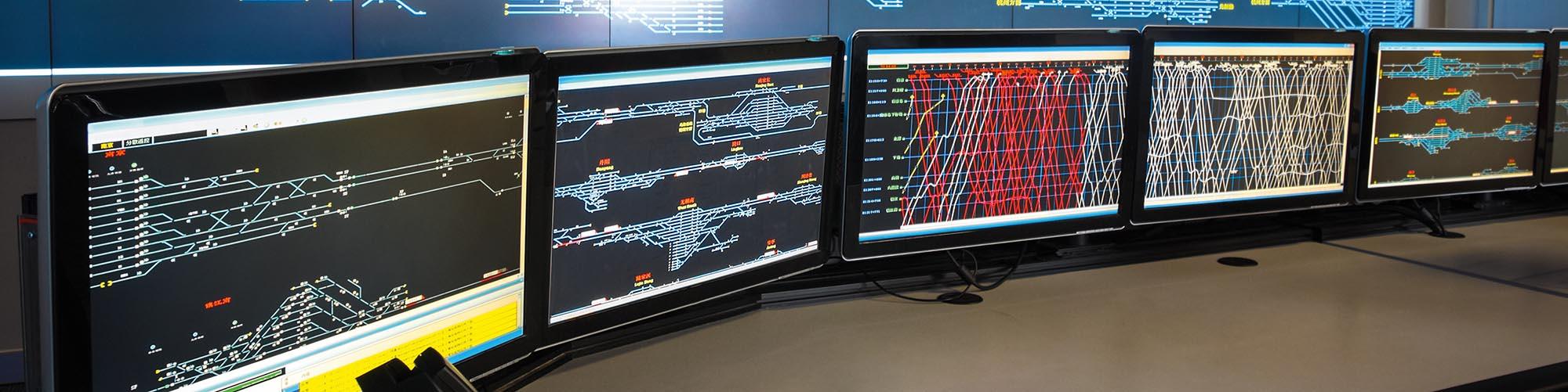Salles de contrôle dans les centres de calcul